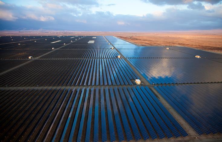 Alpine Solar Facility