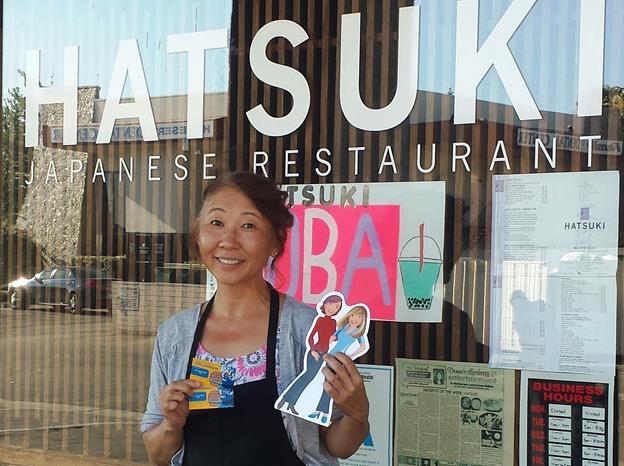 Hatsuki Marata Flat Ruth and Kery contest July winner 1